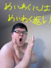 いでけんじ 公式ブログ/迷惑 画像1
