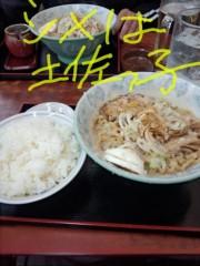いでけんじ 公式ブログ/クズ会 画像1
