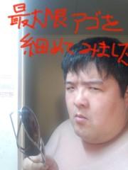いでけんじ 公式ブログ/キメっ! 画像1