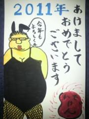 いでけんじ 公式ブログ/年賀状きた〜♪ 画像1