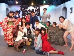ぴんぽんず「最高」川本 公式ブログ/2月20日の日記【海賊公演終了〜】 画像1