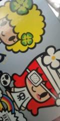 泉里香 公式ブログ/ジュディマリ 画像1