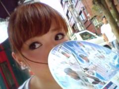 泉里香 公式ブログ/あちぃね 画像1