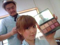 泉里香 公式ブログ/かわいいパレット 画像1