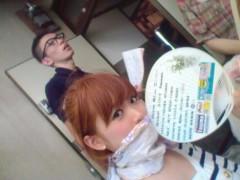 泉里香 公式ブログ/あち〜 画像1