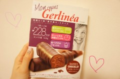 泉里香 公式ブログ/ダイエットにチョコバー♪ 画像1