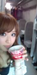 泉里香 公式ブログ/りかあさごはん 画像1