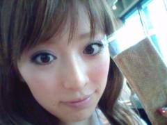 泉里香 公式ブログ/このおしぼり 画像1