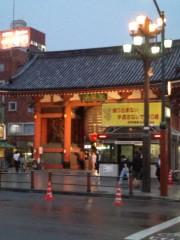 泉里香 公式ブログ/街 画像1