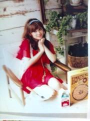 泉里香 公式ブログ/Ray8月号☆ 画像2