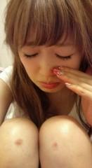 泉里香 公式ブログ/いたいよ〜。 画像1