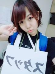 藤原ともみ 公式ブログ/おめでとの日 画像3