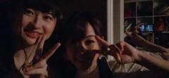 藤原ともみ 公式ブログ/みみみーんっ 画像1