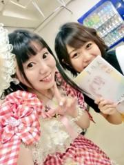 藤原ともみ 公式ブログ/おめでとの日 画像2