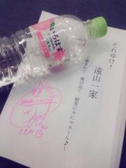 藤原ともみ 公式ブログ/☆稽古初日☆ 画像3