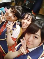 藤原ともみ 公式ブログ/☆謹賀新年☆ 画像2