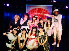 藤原ともみ 公式ブログ/ありがとうございました! 画像1