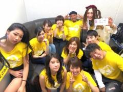 藤原ともみ 公式ブログ/第三水曜日は 画像1
