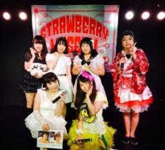 藤原ともみ 公式ブログ/☆STRAWBERRY MUSEUM☆ 画像1