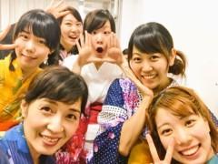 藤原ともみ 公式ブログ/☆もきゅもきゅ☆ 画像2