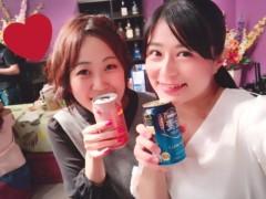 藤原ともみ 公式ブログ/やっほーい! 画像1