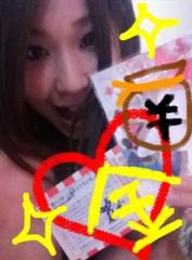 神咲みゆ 公式ブログ/2011-01-28 18:44:02 画像1