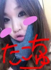 神咲みゆ 公式ブログ/激しくハゲ散らかる 画像1