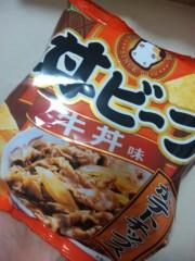 神咲みゆ 公式ブログ/吉野家の牛丼並盛380yen 画像2