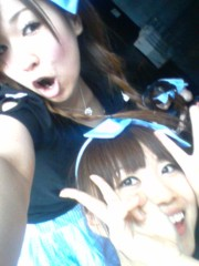 神咲みゆ 公式ブログ/しんちゃんのおしりを全力でひっぱたいてみたい件 画像1
