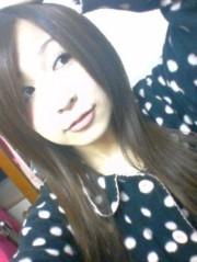 神咲みゆ 公式ブログ/フルスイングシカト 画像1