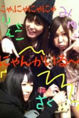 神咲みゆ 公式ブログ/2011-01-28 18:44:02 画像2