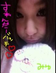 神咲みゆ 公式ブログ/1室だけ異様な寒さの謎。 画像1