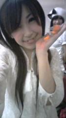 神咲みゆ 公式ブログ/上野動物園があげぽよらしいお 画像2