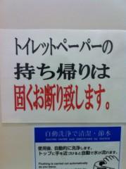 神咲みゆ 公式ブログ/女子トイレによくある 画像1
