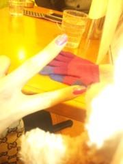 神咲みゆ 公式ブログ/うししししし新幹線が・・・ 画像1