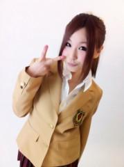 神咲みゆ 公式ブログ/わたしは昭和生まれです、ギリギリね 画像1