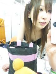 神咲みゆ 公式ブログ/朝から猫耳 画像1