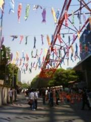 池内ひろ美 公式ブログ/東京タワーの鯉のぼり 画像1