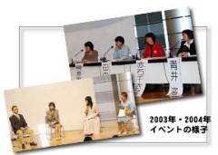 池内ひろ美 公式ブログ/4月19日は「養育費の日」 画像1