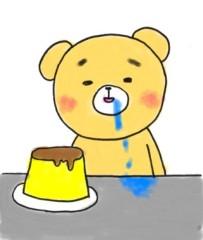 花奈 公式ブログ/くまさん 画像1