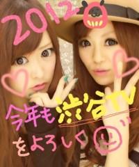 花奈 公式ブログ/重大発表 画像1