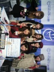 花奈 公式ブログ/渋谷TV 画像1