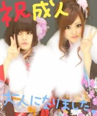 花奈 公式ブログ/ぷりくら 画像2