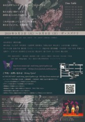 るい乃  あゆ 公式ブログ/9月になりましたね 画像3