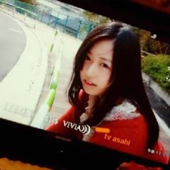 伊倉愛美 プライベート画像 全力坂
