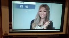 а‐сhaи(クキプロ) 公式ブログ/月曜日に 画像2