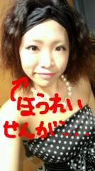 а‐сhaи(クキプロ) 公式ブログ/歳って怖ー 画像1