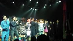 石川美佳 公式ブログ/南河内万歳一座観劇して参りました♪ 画像2