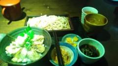 石川美佳 公式ブログ/昼間から温泉入ってお酒を飲んでいます☆ 画像1