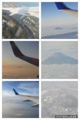 石川美佳 公式ブログ/鳥取旅行の思い出☆パート2☆ 画像1